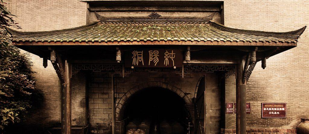 Ming River Luzhou Laojiao Baijiu Distillery Aging Tunnel